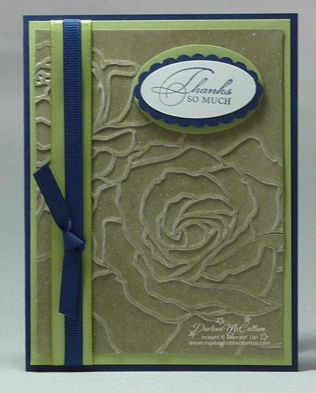 Manhattan Flower Embossing Folder