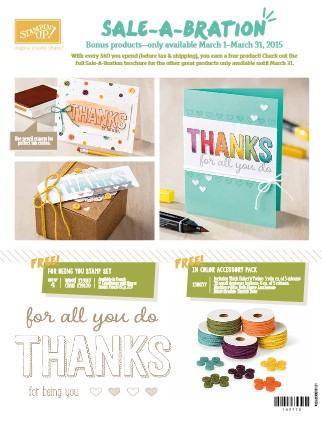 New Sale-a-bration Items Brochure